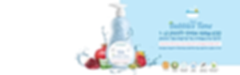 שמפו לתינוק, סבון לתינוק, סבון שמפו לתינוק, סבון טבעי לתינוק, שמפו טבעי לתינוק, אליסיום סבון שמפו