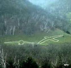 Effigy Mounds 2