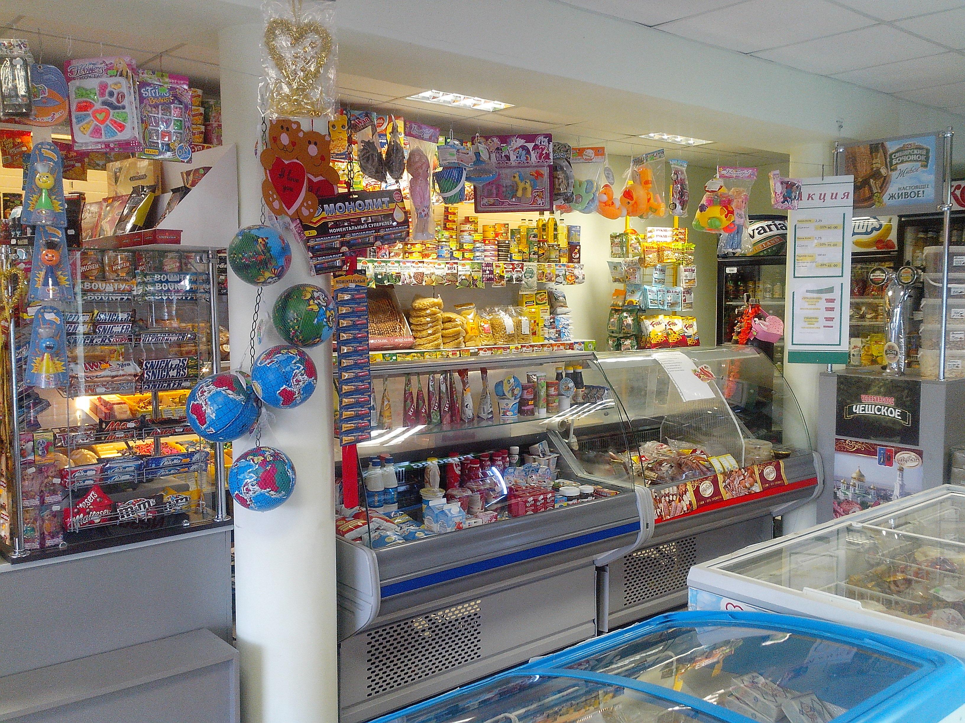 минимаркет1