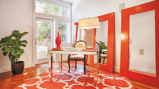 Cayenne – with its high pitch, will definitely add a kick of heat to a room.