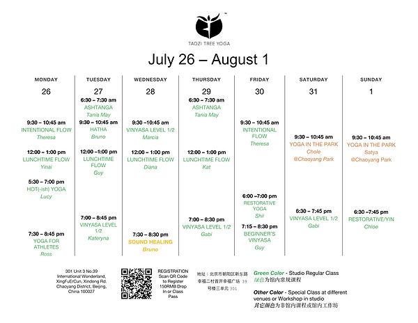 Taozi July.jpg