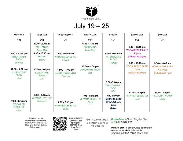 Taozi July Schedule_20210.jpg