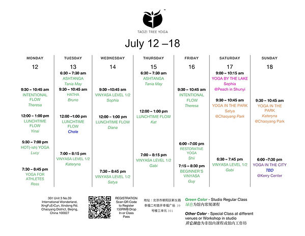 Taozi July Schedule_202106.jpg