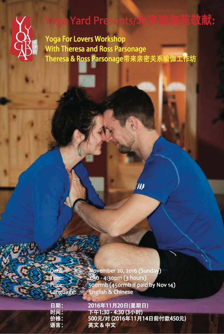 Lovers Yoga Workshop