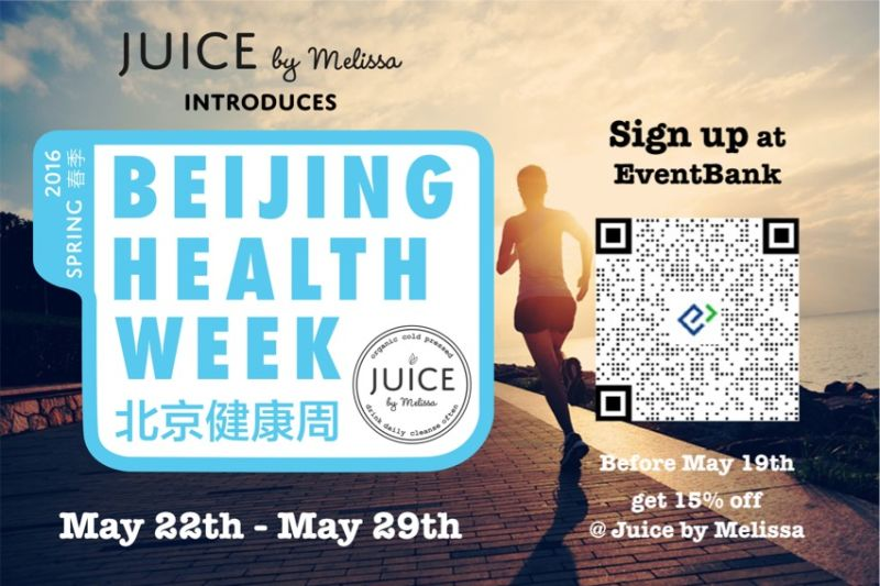 Beijing Health Week