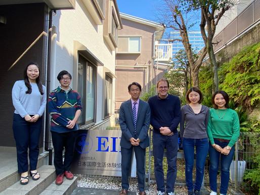 EIL ドイツのスタッフが東京事務所に来訪!
