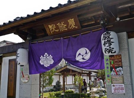 南 (Ji'an Township and Liyu Lake)