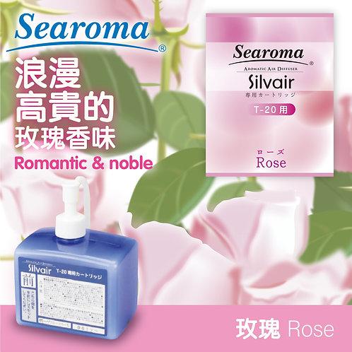 Searoma T-20 專用香薰濾芯 - 玫瑰香味 (Rose)