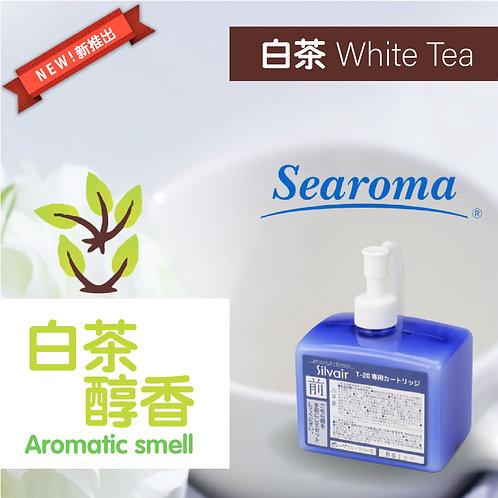 Searoma T-20 專用香薰濾芯 - 白茶香味 (White Tea)