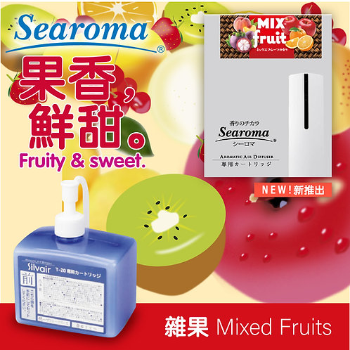 Searoma T-20 專用香薰濾芯 - 雜果 (Mixed Fruits)