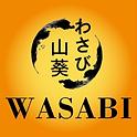 wasabi logo 512x512.png