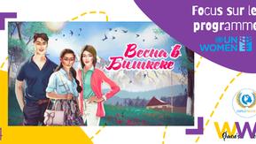 """Women's Week 2021: L'opération """"Printemps à Bishkek"""" contre les mariages forcés au Kirghizistan"""