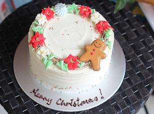 Christmas wreath cake 2016_edited.jpg