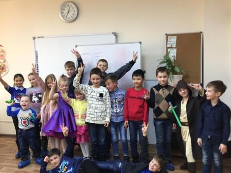 Speaking club в Южно-Сахалинске