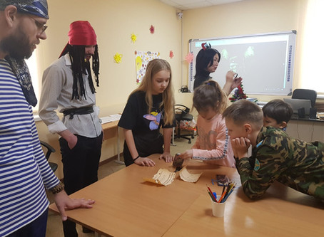 Разговорный клуб КАБЕН СКУЛ г. Холмск