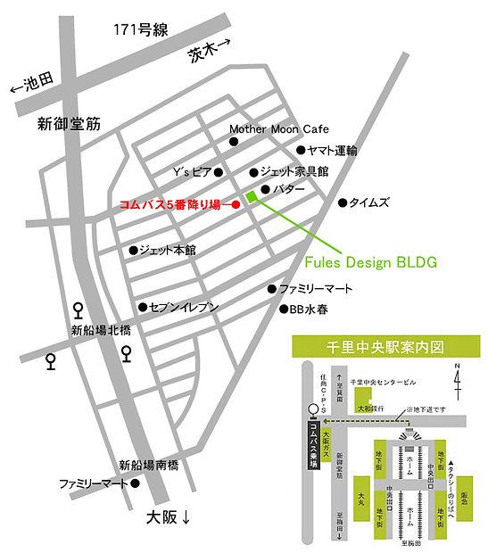フレスデザイン 周辺地図