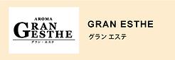 クリスタル_各店バナー2.png