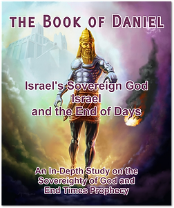 The Book of Daniel Class Image.png