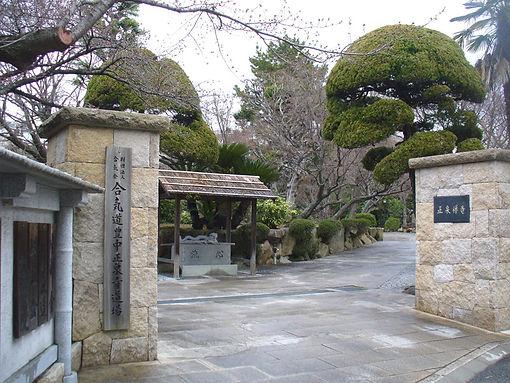 正泉寺門w.jpg