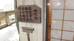 豊中正泉寺道場0615w.JPG