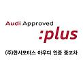 AAP_일반매물_샘플.png