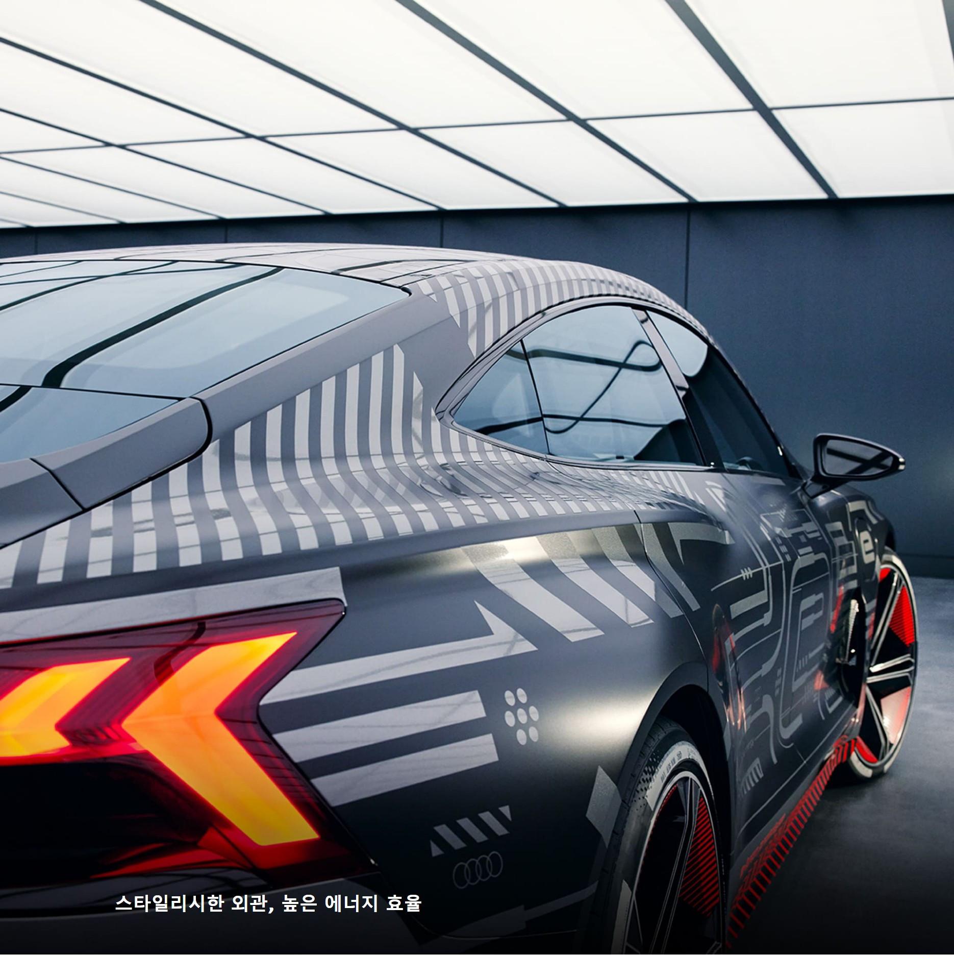 e-tron GT concept 6.jpg
