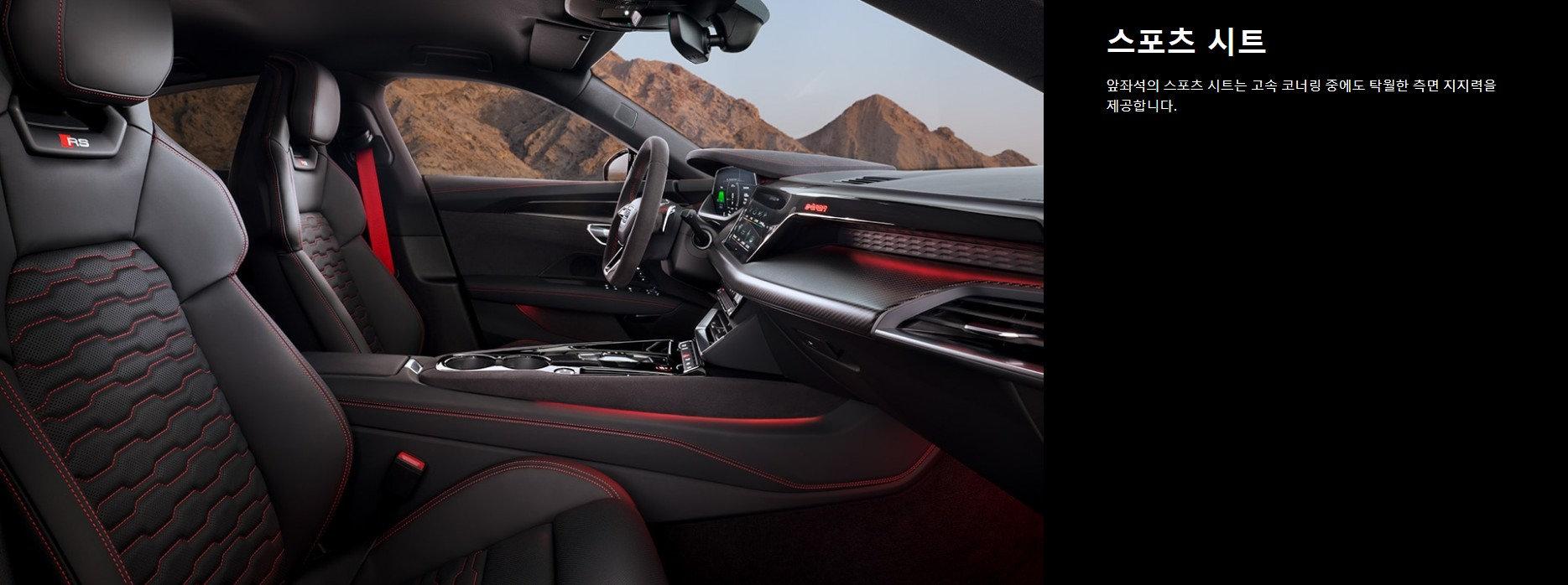 RS etron GT 9.jpg