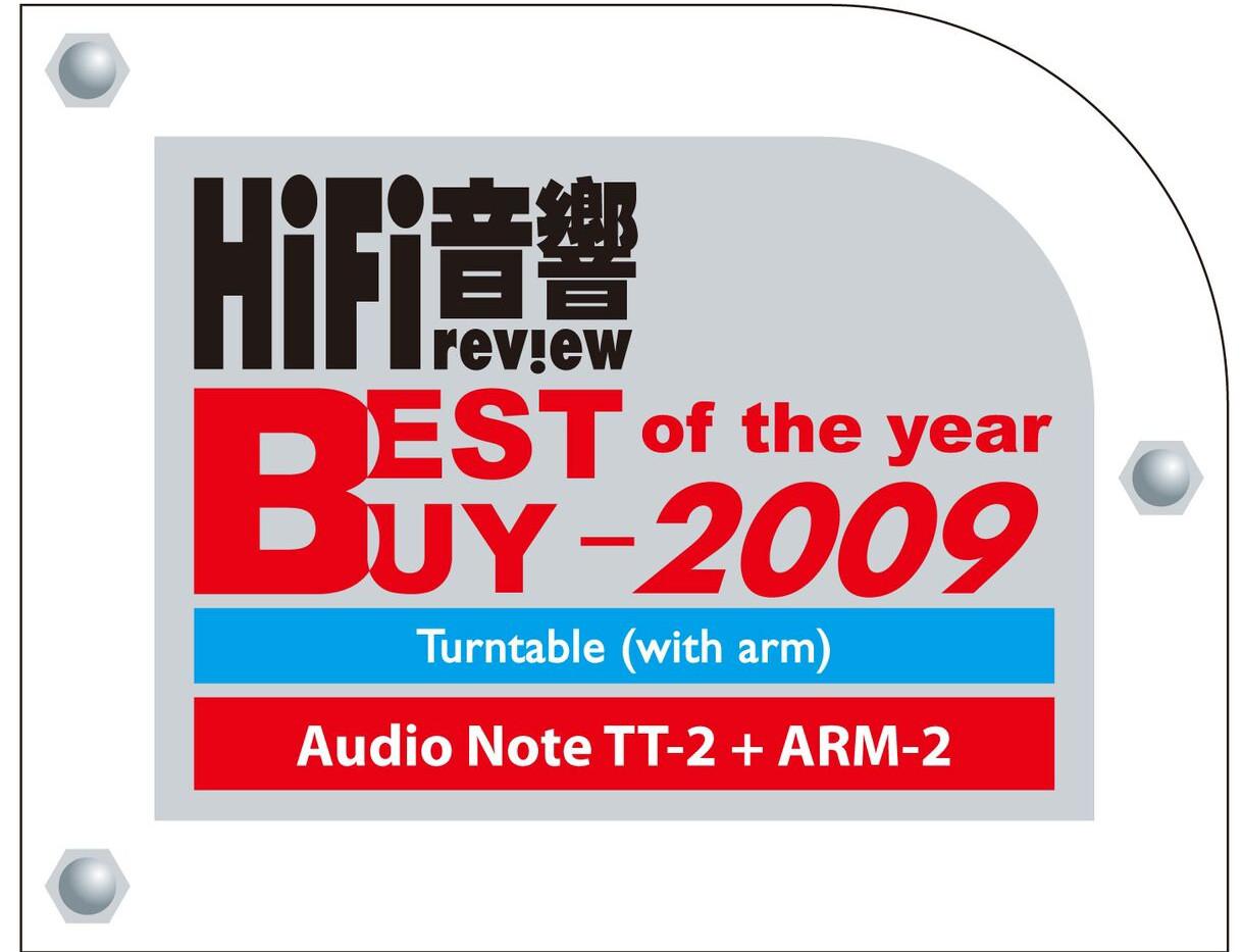 Best Buy TT2 + Arm2.jpg