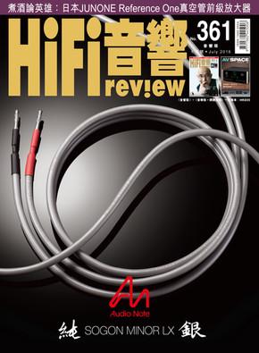 Audio note Sogon Minor LX62 Hi Fi Review