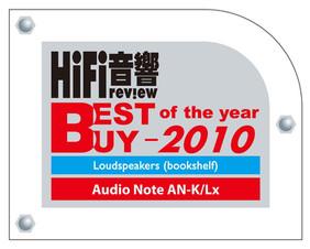 Best Buy AN-K-LX.jpg