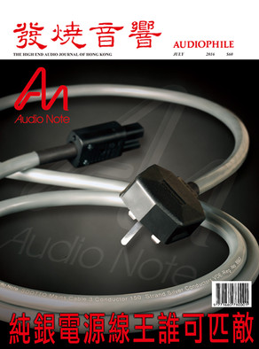 SOOTTO Mains July 2016 Audiophile.jpg