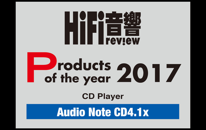 Audio Note CD4.1x - Products Of The Year
