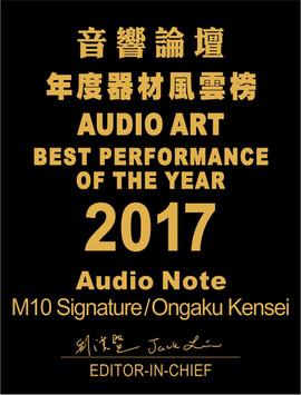 Audio Art Magazine - Product of the Year