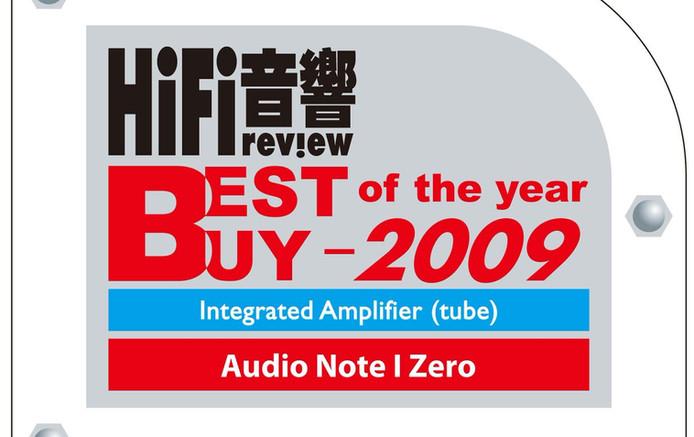 Best Buy I Zero.jpg