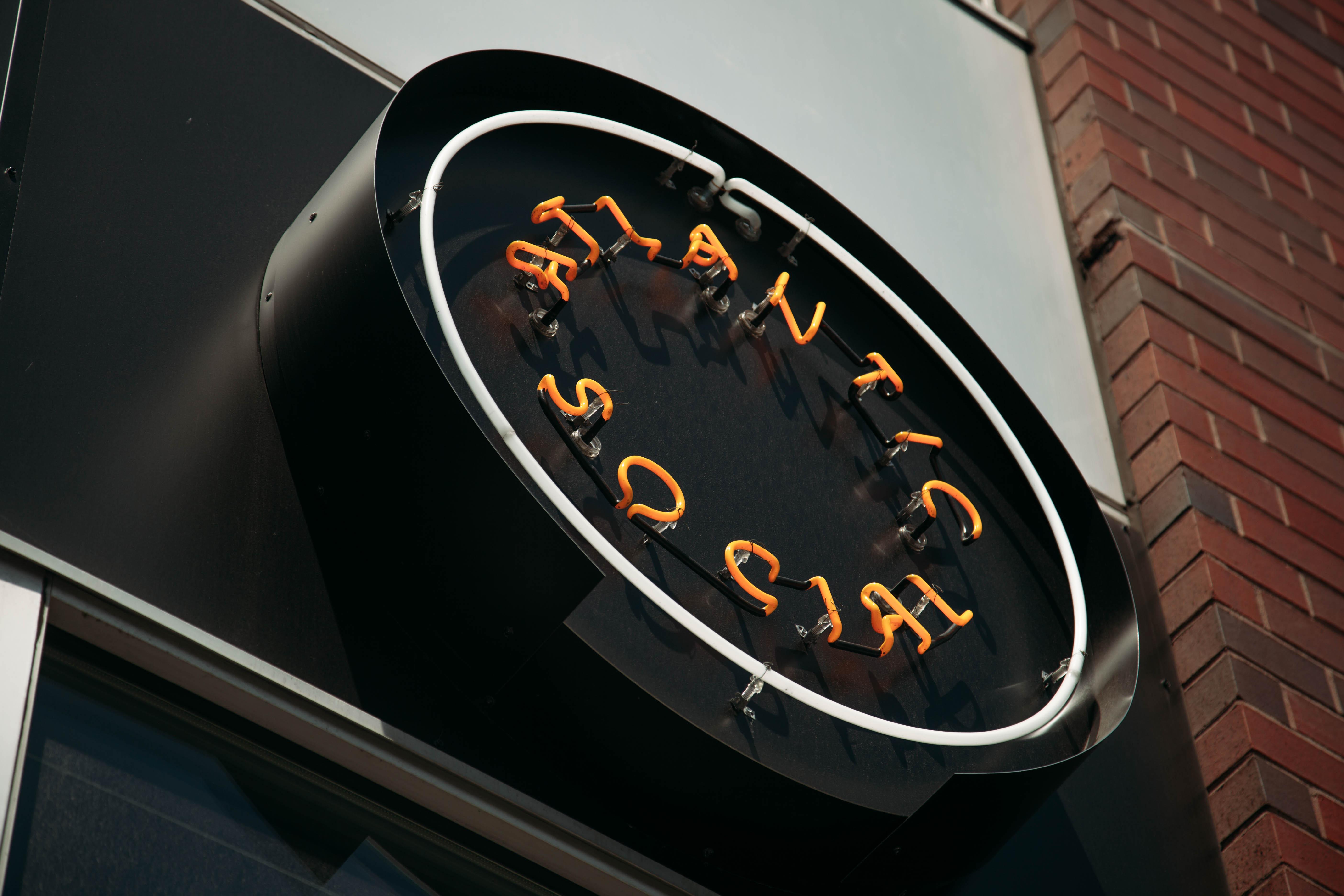 170611_Alantic Socail-5