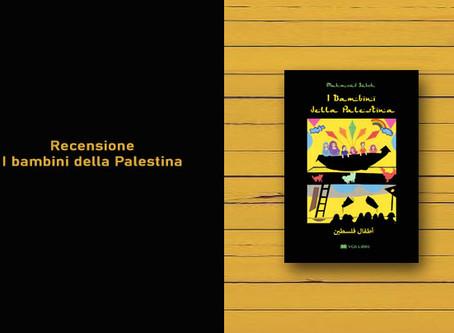 """""""I bambini della Palestina"""""""