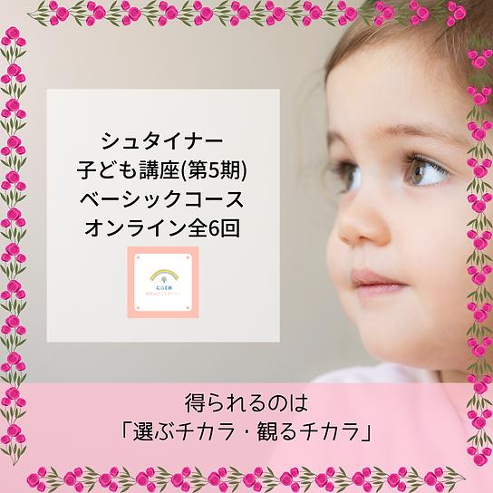 【発達のはなし 1.】 赤ちゃんは生まれたばかりのとき、自分から動くことは出来ま