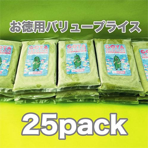 ゴーヤスムージーお徳用 25pcs バリュープライス
