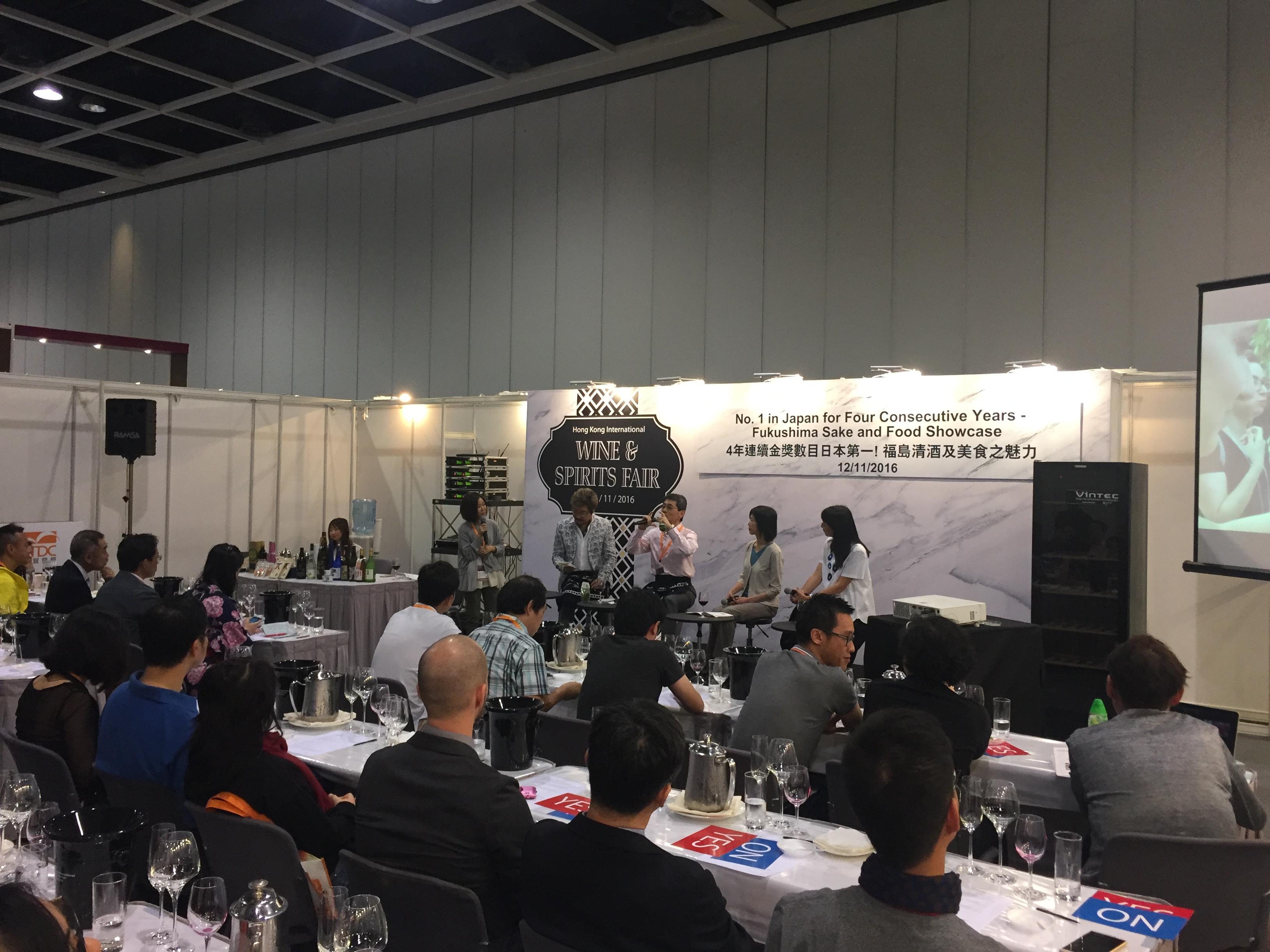 Hong Kong Wine & Spirits Festival
