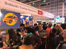 ITE Hong Kong '18 北海道観光機構