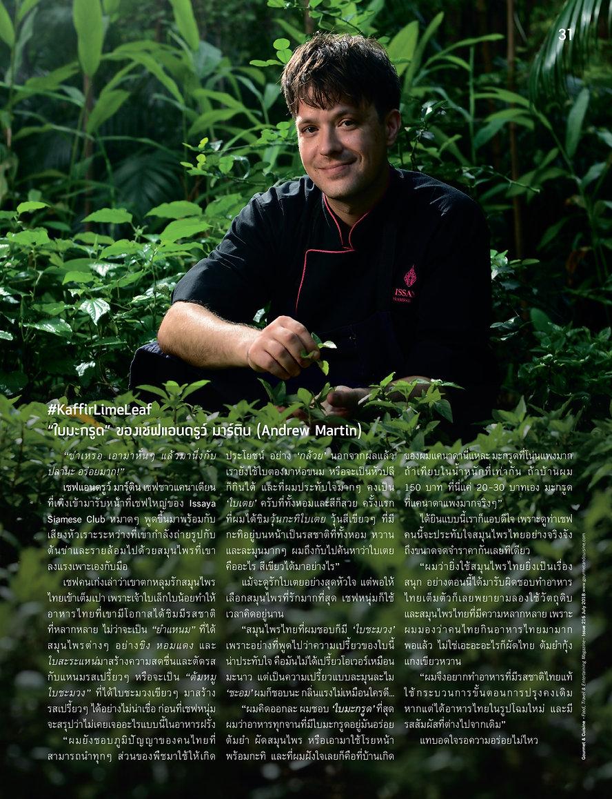 Gourmet & Cuisine Magazine 31.jpg