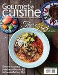 Gourmet&Cuisine Magazine Chef paper issu