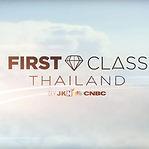 First class thailand by JKN CNBC 2.jpg