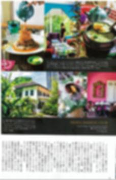 Impression gold Magazine.JPG