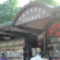 Harvard Square Kiosk.jpg