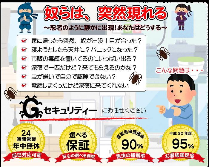 トップ画面001.png