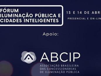 Fórum de Iluminação Pública e Cidades Inteligentes - O reencontro do setor e os cenários do mercado
