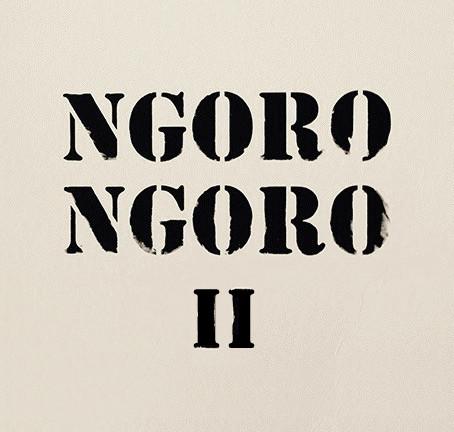 Ngorongoro II, Gallery (Artist) Weekend Berlin