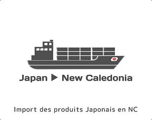 JP-NC2.png