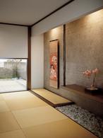 Tatami38.jpg